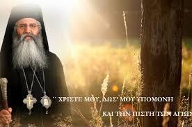 Να κάνουμε Προσευχή  για τον Σεβ.Μόρφου. Ξεκινούν διωγμό εναντίον του  μέσα στην Κύπρο.