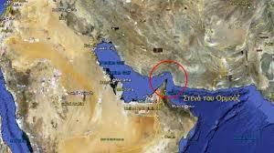 """Ιράν: Μυστήριο με """"ξένο δεξαμενόπλοιο"""" στο Στενό του Χορμούζ"""