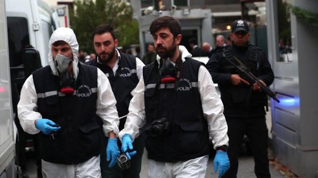 Συναγερμός Στην Τουρκία: Εντοπίστηκε Ραδιενεργή Ουσία Που Χρησιμοποιείται Για Πυρηνικές Κεφαλές