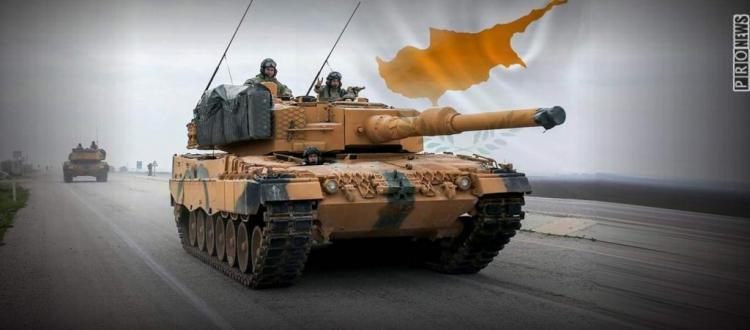 ΠΡΟΣΟΧΗ…!!! Νέο Αττίλα ετοιμάζει ο Ερντογάν…!!! Με πλήρη μυστικότητα δεκάδες τανκς και οπλισμός στην Κύπρο