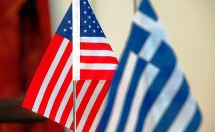 Αμερικανική Πολιτεία υιοθετεί ως ξένη γλώσσα τα Ελληνικά