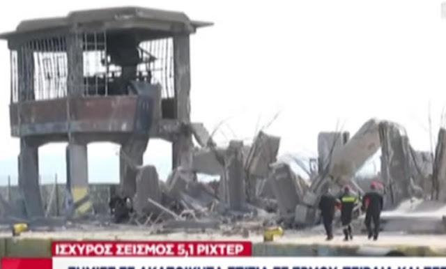 Τρομακτικές Εικόνες Από Τον Σεισμό – Κατέρρευσαν Κτίσματα Στο Λιμάνι Του Πειραιά Και Στο Κέντρο Της Αθήνας! Ξεκόλλησαν Κάγκελα Από Μπαλκόνι