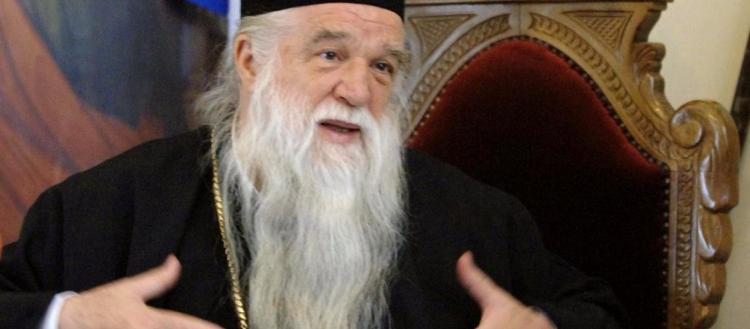 Αμβρόσιος: «Διώχθηκα από τους ομοφυλόφιλους, τους άθεους και τους μάγους του ΣΥΡΙΖΑ»