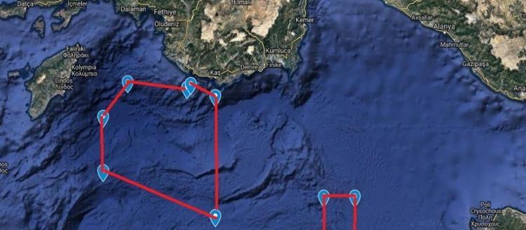 Η κρίση ξεκινά: Τουρκικά πολεμικά πλοία προπομπός του γεωτρύπανου που θα τρυπήσει μεταξύ Ρόδου & Μεγίστης