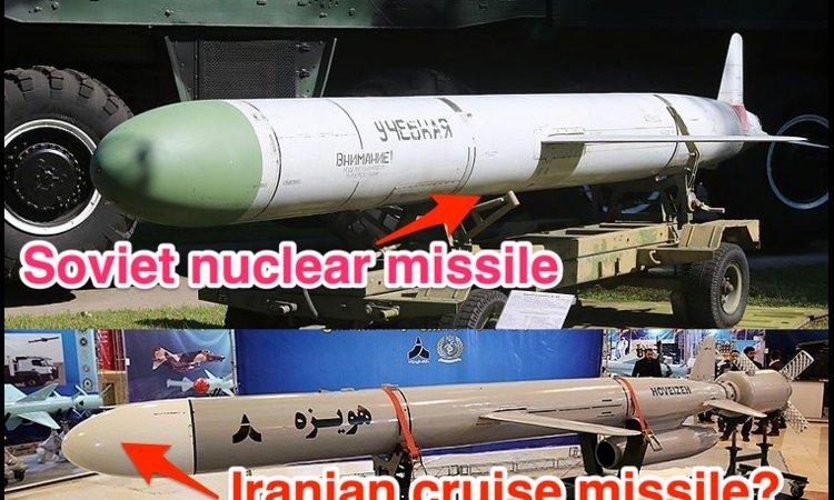Αποκλειστικές Εικόνες Των Ιρανικών Πυραύλων Κρουζ Quds-1 Που Χρησιμοποιήθηκαν Για Να επιτεθούν Στη Σαουδική Αραβία!