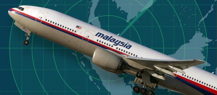 Βρέθηκε το σημείο πτώσης της πτήσης MH370; – Αυστραλός ερευνητής διαβεβαιώνει πως «Ναι» – Ποιο είναι