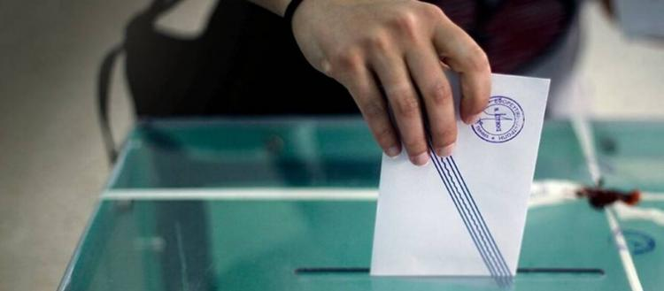 Νέος εκλογικός νόμος: Στο 37% για να κάνει ένα κόμμα κυβέρνηση – «Όχι» στην αύξηση του 3% – Ποντάρουν στους ομογενείς