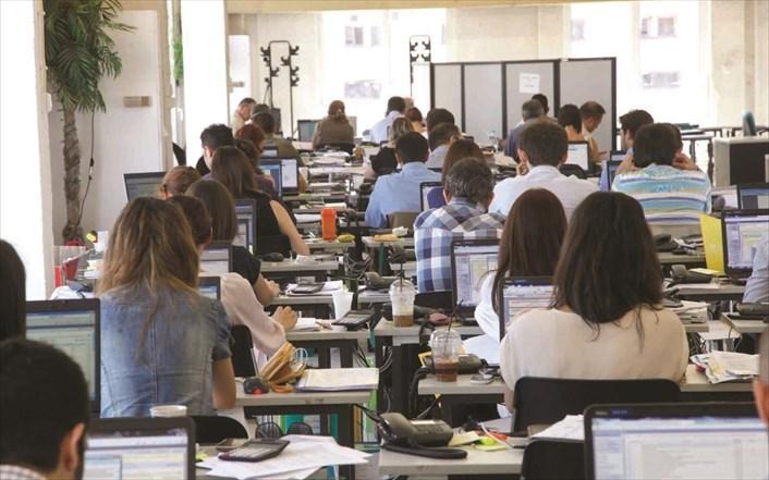 Τσιπάκι στους υπαλλήλους όλης της Ελλάδας; Η είδηση που ελάχιστοι είδαν!!!