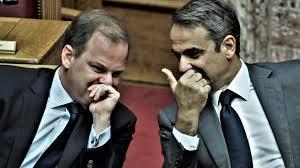 Αυτόν που αποκρύπτει τα εισοδήματα του στον Παναμά τον έχει ακόμα υπουργό ο Μητσοτάκης.