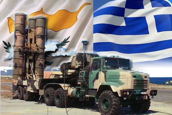 ΑΡΚΕΤΑ :Έρχεται αναβάθμιση S-300 , συμπαραγωγή Καλάσνικοφ με Μόσχα, Sukhoi Su-57 στην αεροπορική βάση Χμέιμιμ, Ρώσικα καταδρομικά στην Κύπρο και πολλά άλλα .
