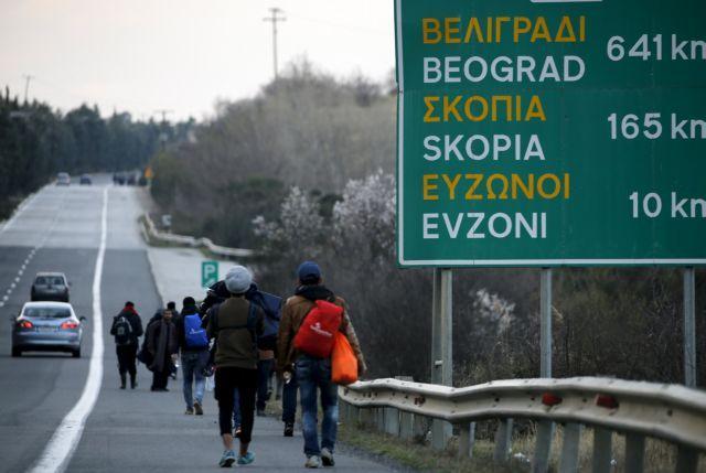 Κατευθύνετε τους , σε μετανάστευση πρόσφυγες, προς τα ΣΚΟΠΙΑ . Το σχέδιο «Ιώνη 2» είναι η μόνη λύση .