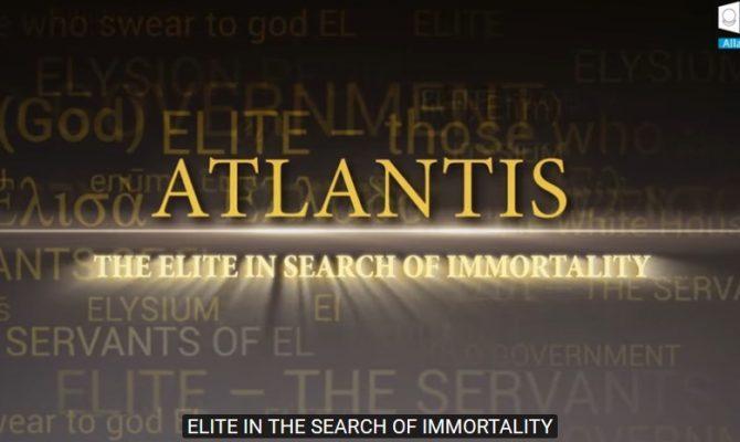 Ατλαντις , η Ελιτ στον αγωνα για την αθανασια ..!