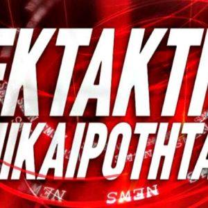 ΕΚΤΑΚΤΟ: Αναγκαστική προσγείωση αεροσκάφους λόγω καπνών-Έφυγε από Λάρνακα