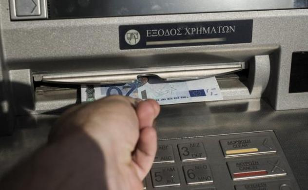 Το «δωρεάν»… πέθανε για τις τράπεζες -χρεώνουν ακόμη και την αλλαγή PIN ή την επανέκδοση κάρτας!