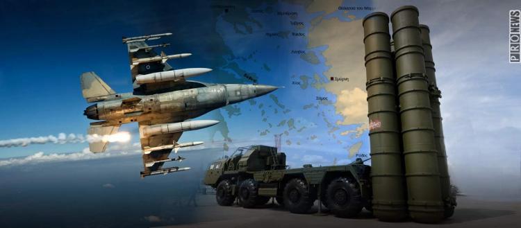 «Μήνυμα» Τουρκίας σε Ελλάδα: «Τα S-400 τα θέλουμε για να εξαλείψουμε την εναέρια απειλή που αντιμετωπίζουμε»