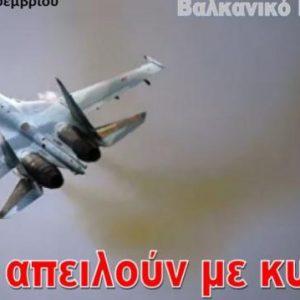 Οι ΗΠΑ απειλούν με κυρώσεις την Αίγυπτο αν αγοράσει από τη Ρωσία Su-35