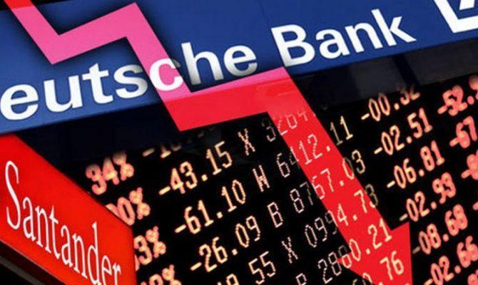 GEWKWN : Η Deutsche Bank θα καταρρεύσει………