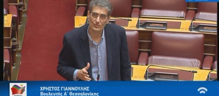 Επικίνδυνοι άνθρωποι: Βουλευτής ΣΥΡΙΖΑ ζητάει την καταδίκη όσων ψήνουν χοιρινό κοντά σε μουσουλμανικούς καταυλισμούς ΠΟΛΙΤΙΚΟΙ-ΠΡΟΔΟΤΕΣ!!!