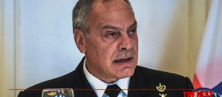 Σύμβουλος Εθνικής Ασφαλείας: «Τουρκικές έρευνες στην ελληνική υφαλοκρηπίδα θα αντιμετωπιστούν άμεσα κι αποφασιστικά»