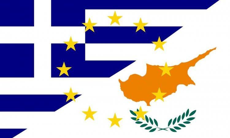 ΕΚΤΑΚΤΗ Παρέμβαση : Ένωση της Κύπρου με την Ελλάδα ΤΩΡΑ !! Ο μόνος παράγοντας σταθερότητας στην Ανατολική Μεσόγειο.