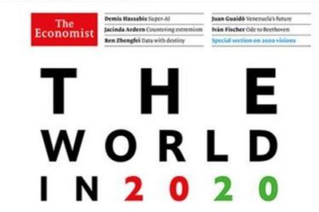 The Economist: ΤΟΝ ΜΑΡΤΙΟ 2020 ΠΥΡΗΝΙΚΗ ΕΠΙΘΕΣΗ
