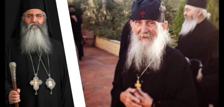 ΠΡΩΤΗ ΦΟΡΑ ΔΗΜΟΣΙΕΥΕΤΑΙ   Γ. Εφραίμ της Αριζόνα: «Η Εκκλησία μετά τον 3ο π. πόλεμο & η νέα Πανορθόδοξη Σύνοδος που θα γίνει» Ομιλεί ο Μητροπολίτης Μόρφου κ.κ. Νεόφυτος