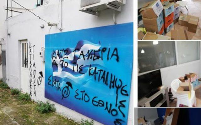 «Άγνωστοι» Βεβήλωσαν την Ελληνική Σημαία και Έριξαν οξύ και χλωρίνη σε τρόφιμα για άπορους επειδή τα μάζευε η Νέα Δημοκρατία
