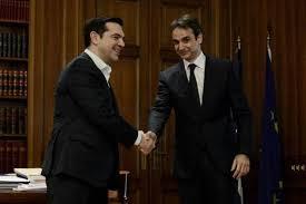 Μητσοτάκης, Τσίπρας με Τραμπ: Τι του «έδωσαν», η «εκκωφαντική σιωπή» του,   καλύτερα «απρόβλεπτη» ή «προβλέψιμη» η Ελλάδα;