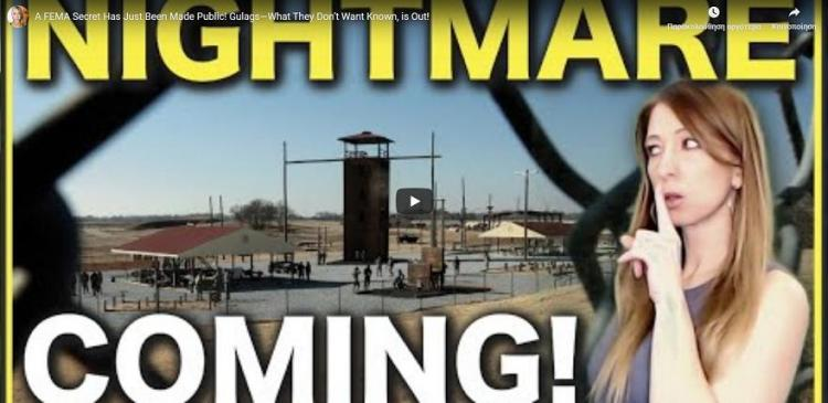Lisa Haven. : Ένα μυστικό της FEMA έχει μόλις γίνει δημόσιο! Gulags-Τι δεν θέλουν να γνωρίζουμε.