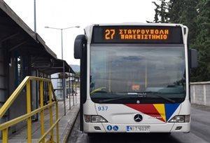 Θεσσαλονίκη: Αλγερινός έκλεψε λεωφορείο και φώναξε, «Θα σφάξουμε τους Έλληνες»