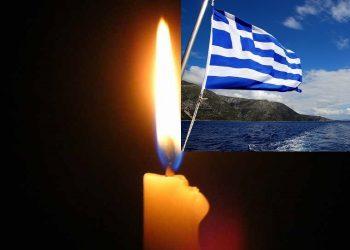Να ειπωθεί η ΑΛΗΘΕΙΑ στον Ελληνικό Λαό, τώρα που  επιβεβαιώνονται οι ΑΓΙΟΙ  και  μπορεί να τον καλέσουν « στα ΟΠΛΑ»;