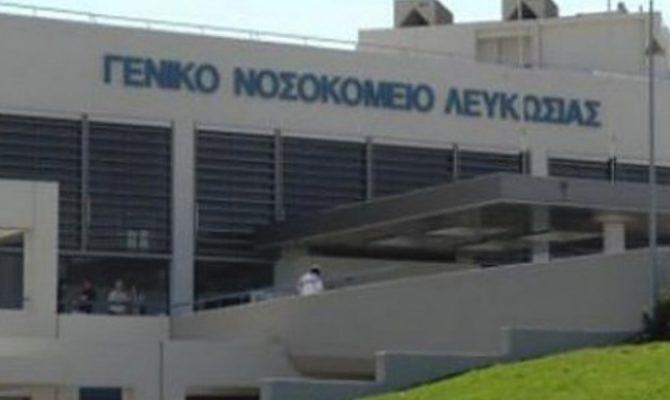 Κορωνοϊός: Κλείνει το μεγαλύτερο νοσοκομείο της Κύπρου – Νόσησε ο επικεφαλής της Καρδιοχειρουργικής Κλινικής