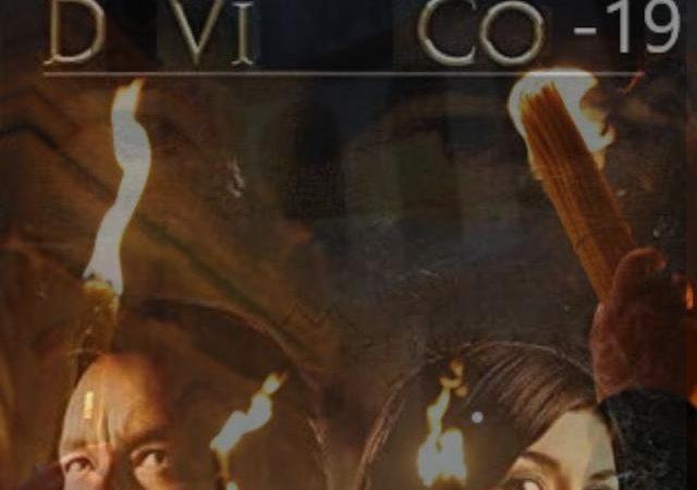 Αυτός Είναι Ο Κωδικός (Covid)-19