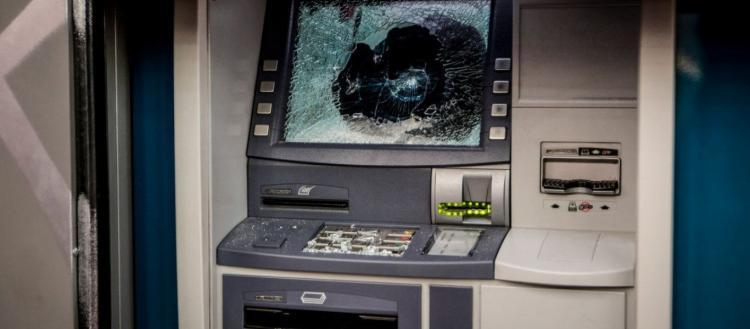Κίνδυνος εγκληματικού «κύματος» στη χώρα λόγω κορωνοϊού και Έβρου: Ανατίναξαν 4(!) ΑΤΜ στο εκπτωτικό χωριό στα Σπάτα