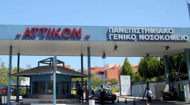 Ελληνική θεραπεία πιθανή λύση για κορονοϊό