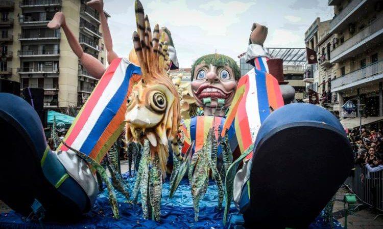 Εισβολή στον Έβρο, καρναβάλι στην Πάτρα – Ο νεοέλληνας «ζει και βασιλεύει» (ΒΙΝΤΕΟ).