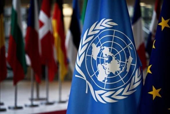 Ο ΟΗΕ ΤΗΣ ΠΑΓΚΟΣΜΙΑΣ ΚΥΒΕΡΝΗΣΗΣ ΚΑΙ ΤΗΣ ΔΙΑΛΥΣΗΣ ΤΟΥ ΕΘΝΟΤΙΚΟΥ ΙΣΤΟΥ ΤΗΣ ΕΛΛΑΔΟΣ