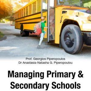 ΔΩΡΕΑΝ το ηλεκτρονικό βιβλίο του Καθηγητή Γιώργου Πιπερόπουλου και της Dr Νατάσσας Πιπεροπούλου με τίτλο: