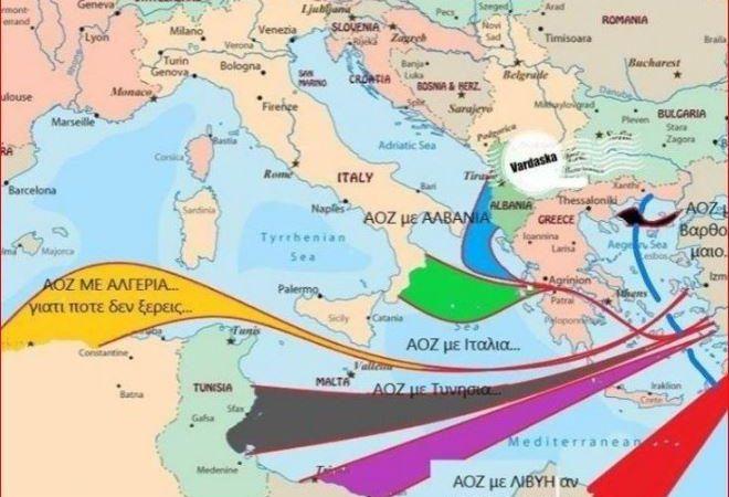 ΕΚΤΑΚΤΟ: Η Τουρκία θα ανακοινώσει μνημόνιο υιοθέτησης ΑΟΖ με Τυνησία . Αποκόβει την Κρήτη . Ξυπνήστε!!