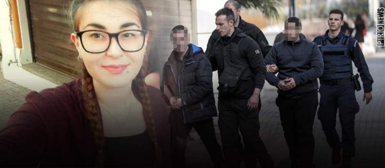 Απόφαση: Ισόβια και 15 χρόνια κάθειρξη για τους δολοφόνους της Ε.Τοπαλούδη – Κανένα ελαφρυντικό