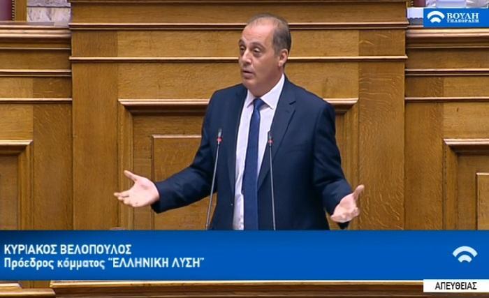 Κ.Βελόπουλος: Έχει μια επιτυχημένη επιχείρηση – Να μας πουν οι άλλοι που βρίσκουν τα λεφτά & αγοράζουν ακίνητα