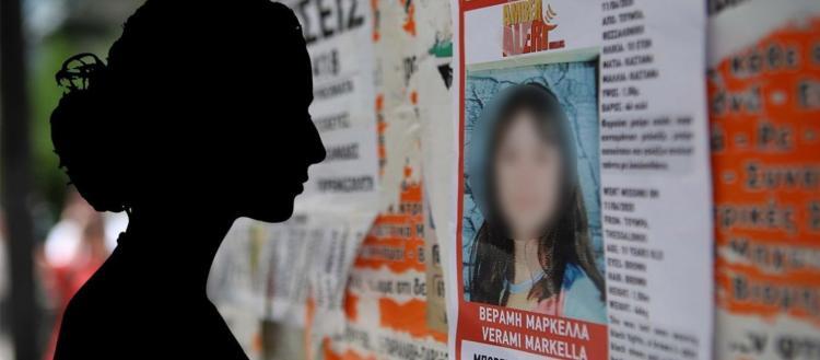 Κύκλωμα πορνογραφίας ανηλίκων πίσω από την απαγωγή της Μαρκέλλας; – Εκδιδόταν η «κοκκινομάλλα» (upd)