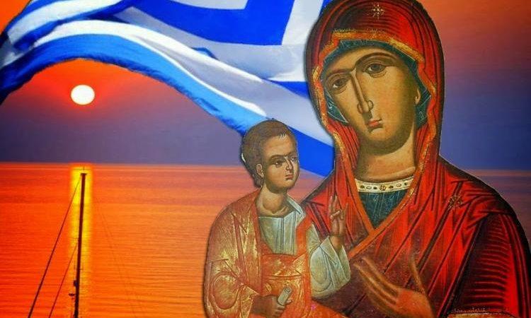 Εδώ που φτάσαμε τα λόγια είναι φτώχια. ΕΠΕΚΤΑΣΗ των ναυτικών μιλίων μας σε ΑΟΖ και υφαλοκρηπίδα. Είναι αναφαίρετο δικαίωμα και των επομένων γενεών στην Ελλάδα.