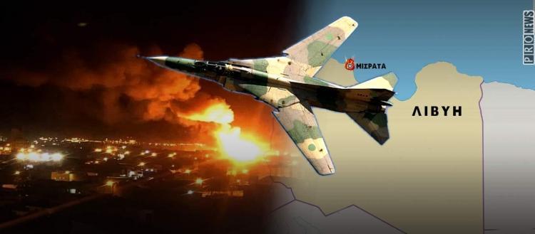 Σφοδροί βομβαρδισμοί από Su 24M του Χ.Χαφτάρ στην τουρκική βάση αλ Ουατίγια – 4 νεκροί Τούρκοι – Καταστράφηκαν τα MIM 23.