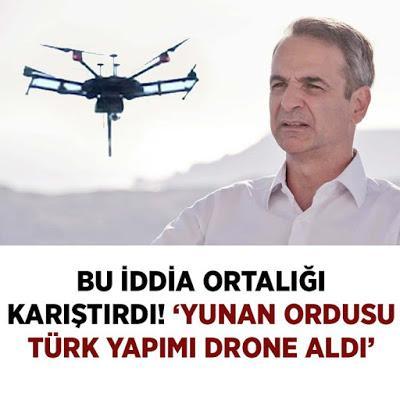 ΈΛΕΟΣ ΩΣ ΕΔΏ : Η Ελλάδα Αγόρασε 50 Τουρκικά Αεροσκάφη Drones!