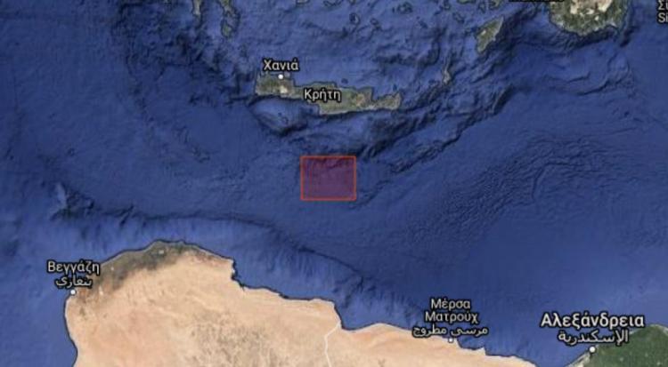 NAVTEX των Τούρκων νότια της Κρήτης εκεί που θα ΄ρθει η TOTAL!