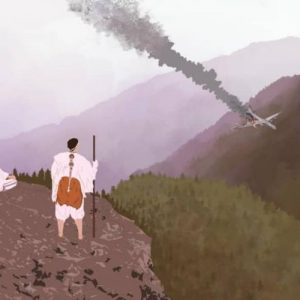 Μυστήριο στα βουνά: Συνδυάζοντας τη μοίρα ενός κατεστραμμένου αμερικανικού αεροσκάφους στην αγροτική Ιαπωνία.