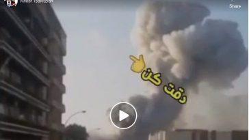 """Ποσο ατυχημα ειναι το """"ατυχημα"""" στην Βηρυτο ..;;..Δες το βιντεο !!"""