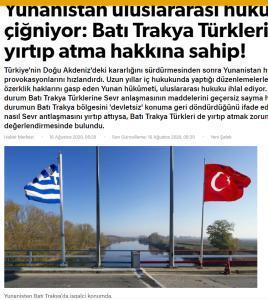 """Η Τουρκία θέλει ν΄αναθεωρήσει τη Συνθήκη Σεβρών γιατί προέβλεπε Κουρδιστάν και τώρα απαιτεί """"Rojava"""" στη Δ Θράκη ΑΥΤΟΝΟΜΙΑ."""