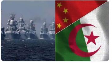 H μεγαλύτερη ναυτική άσκηση από την εποχή του A' Παγκοσμίου Πολέμου θα γίνει στην Μεσόγειο με συμμετοχή Κίνας, Ρωσίας, Αλγερίας. Ο ΚΟΣΜΟΣ ΕΤΟΙΜΑΖΕΤΑΙ ΓΙΑ ΤΟΝ ΕΠΟΜΕΝΟ ΜΕΓΑΛΟ ΠΟΛΕΜΟ.